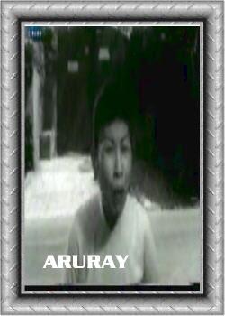 Aruray