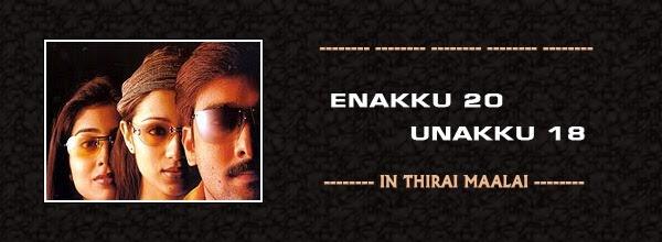 Enakku 20 Unakku 18 Songs Mp3 Free Download Full Tamil Movie