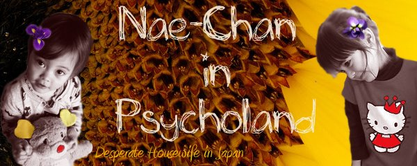 Nae-chan in Psycholand