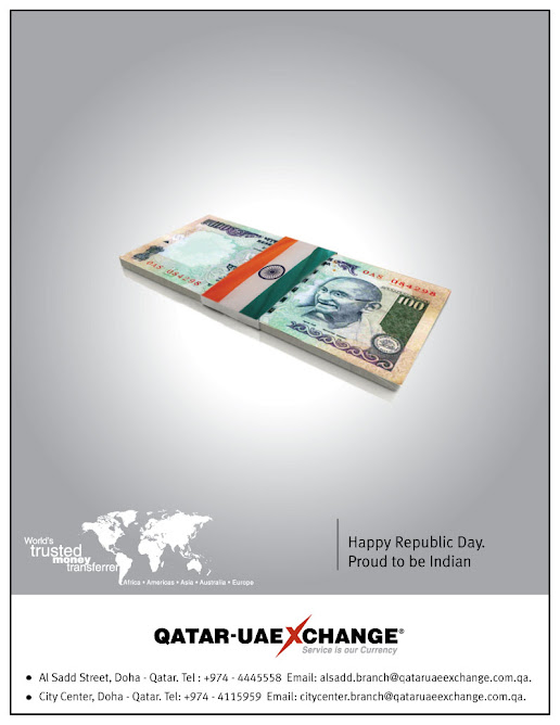 qatar uae exchange ad