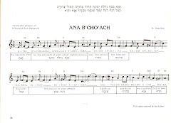 Cifra Ana Becoach