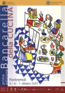 2007年の料理書部門のポスター