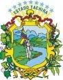 ALCALDIAS DEL ESTADO TACHIRA