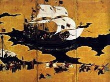 NanBanJin, Nagasaki, circa 1570