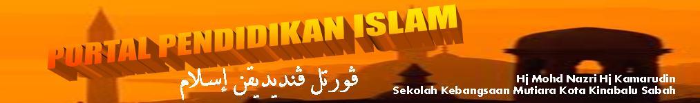 Portal Pendidikan Islam SRK Sacred Heart Kota Kinabalu Sabah
