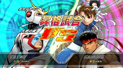 Tatsunoko vs Capcom All Ultimate Stars03 Nuevas imagenes y logo Americano de Tatsunoko vs Capcom Uiltmate Stars