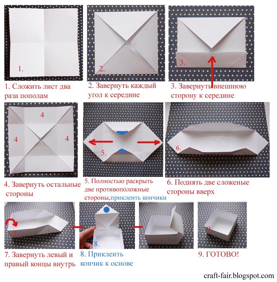 Как сделать чтобы бумажный самолетик летел дальше 661