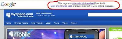 Google as school proxy