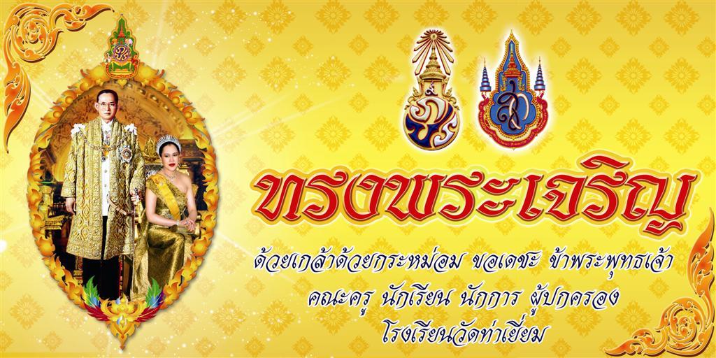 http://damrongnp.blogspot.com