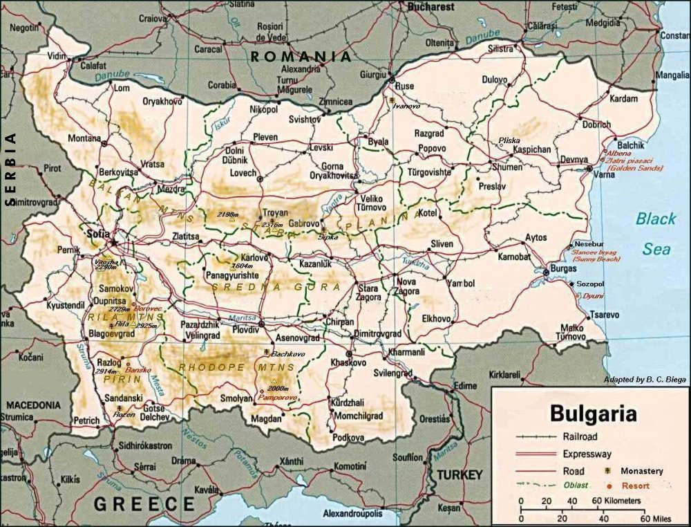 Razlog Bulgaria  city photos gallery : CountryGuide: Bulgaria