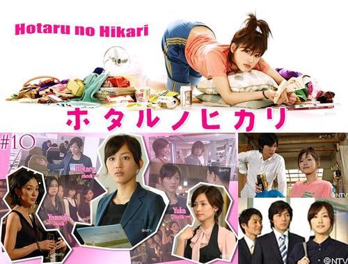 Jdorama] Hotaru no hikari ホタルノヒカリ