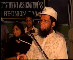 A MOMENTS CLIP FROM FAMILY RE-UNION ORG. BY CUSA'78 AT UNIVERSITY OF CHITTAGONG BANGLADESH.