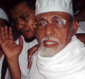 Abu Bakar Ba'asyir di tangkap