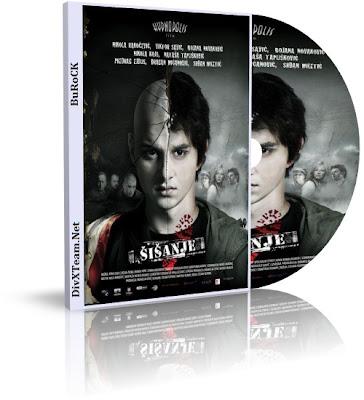 Watch Sisanje (Skinning) 2010 Online