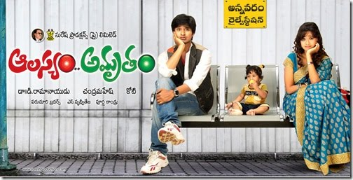telugu mp3 songs