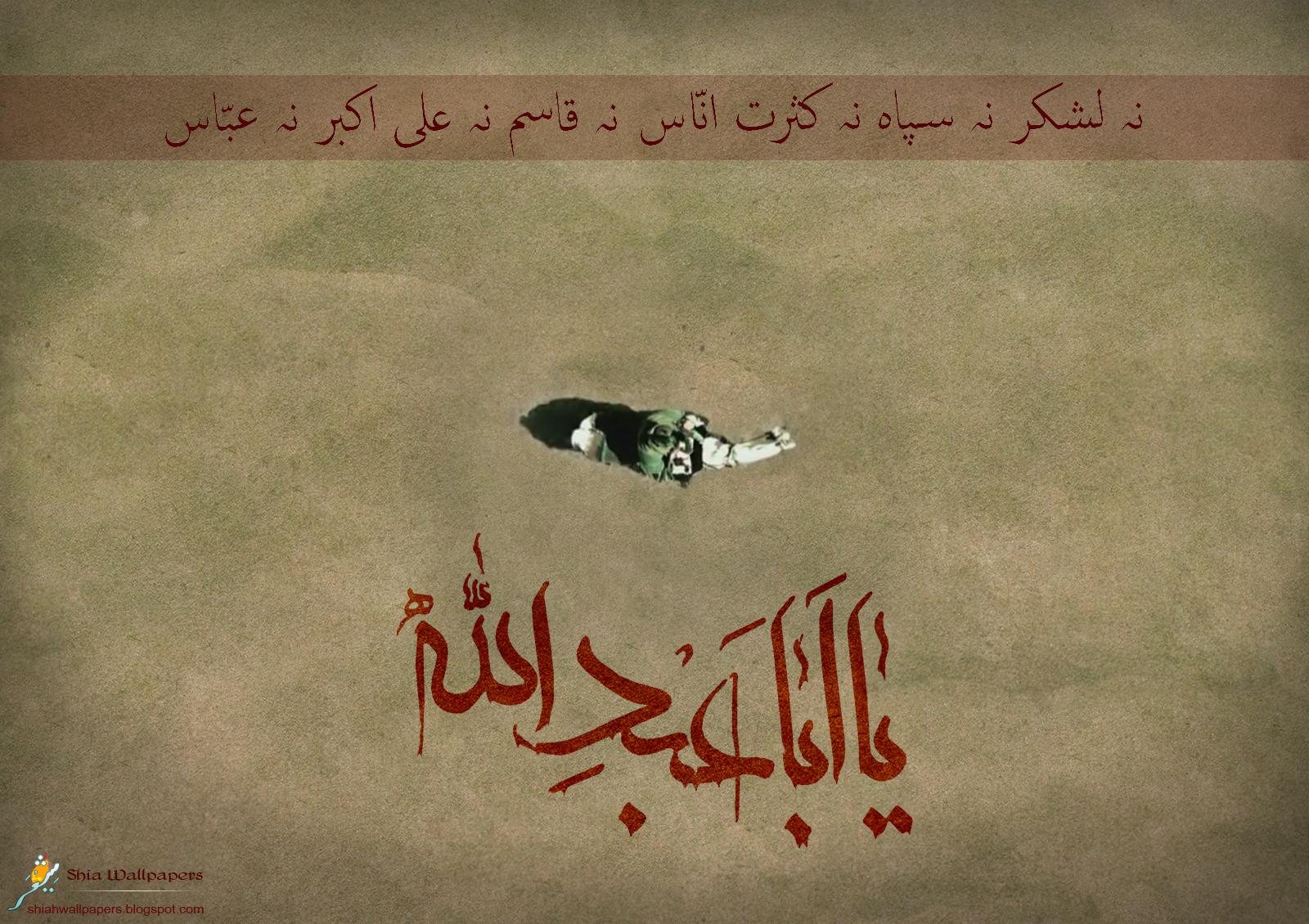 http://2.bp.blogspot.com/_f-aG7DSYngU/TS-6Jzn2HSI/AAAAAAAAACY/U8DmU_jU5aw/s1600/Ya+AbaAbdillah_No+Army_No+Soldiers.jpg