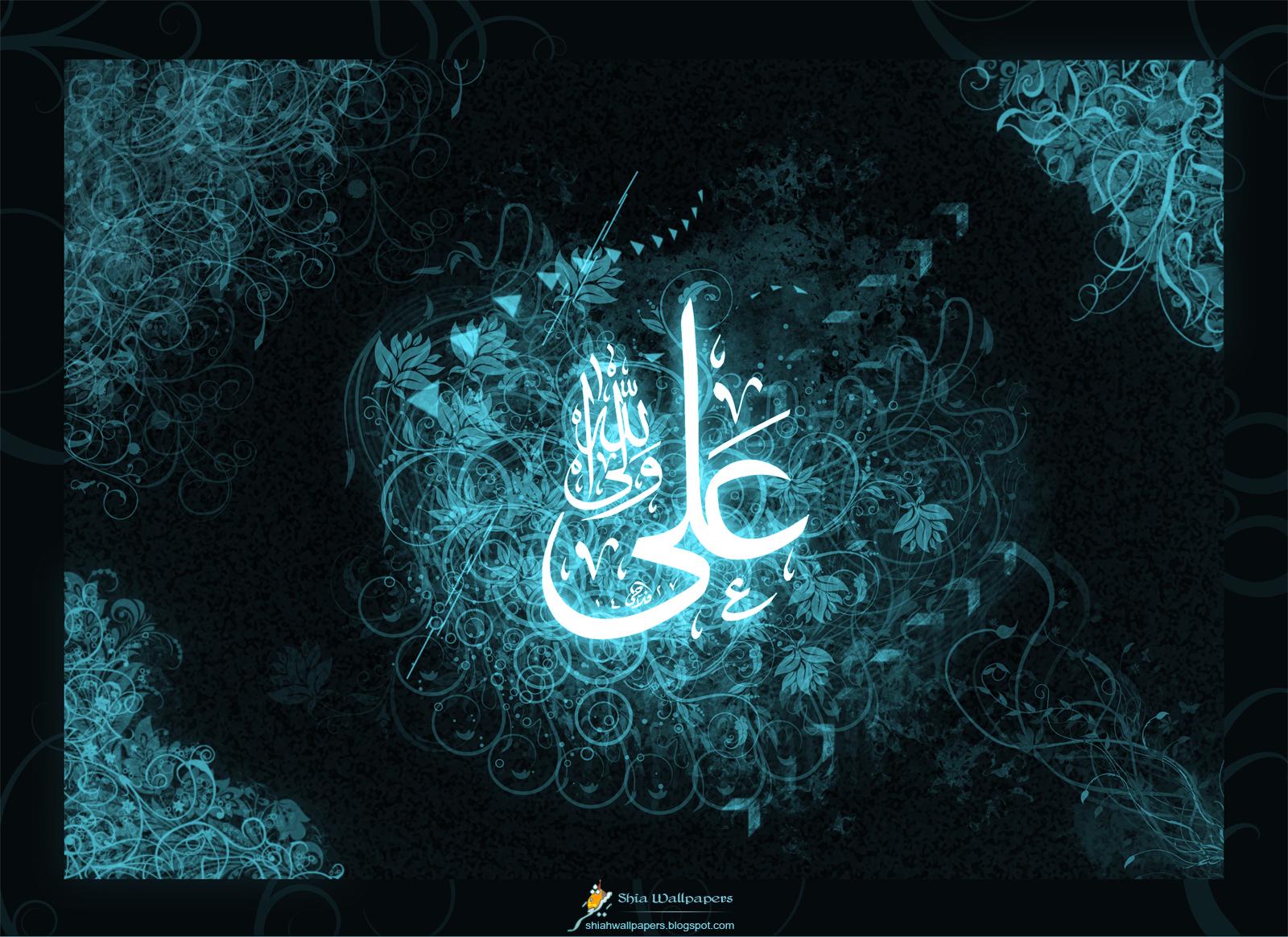 http://2.bp.blogspot.com/_f-aG7DSYngU/TS4KcrnTFqI/AAAAAAAAACI/e1ixucHC0RM/s1600/Ali_as_2b_LR.jpg
