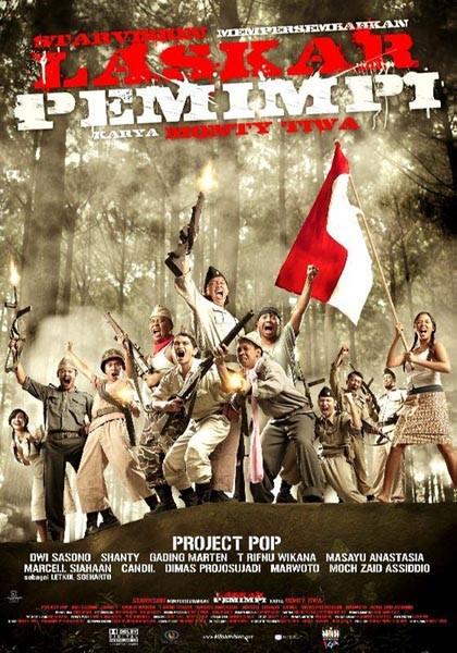 Poster Cover LASKAR PEMIMPI (FILM 2010)