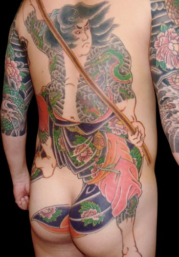 japanese tattoo. Japanese Yakuza Tattoo Design