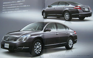 The Teana Would Have An Official Launch At The Bangkok Motor Show[2008] And
