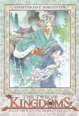The Twelve Kingdoms Vol 5 - Forgotten