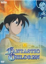 Fantastic Children DVD Vol 1