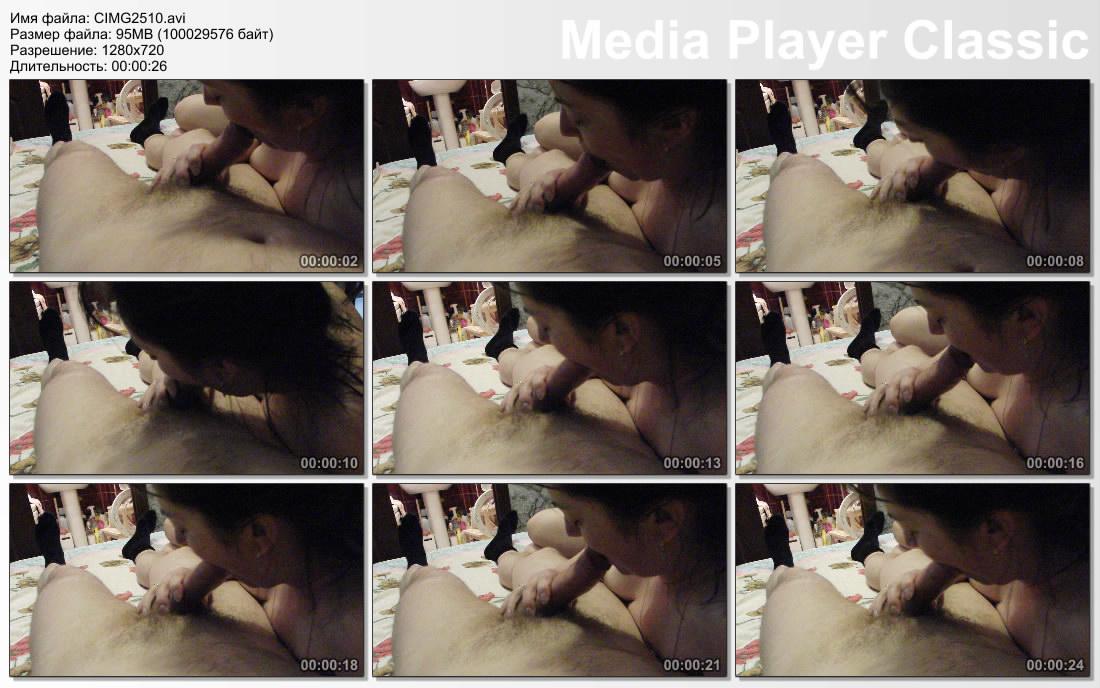 порно видео мастурбация туфлей