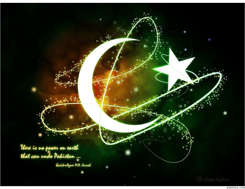 http://2.bp.blogspot.com/_f3Cq3p-bnbc/TVJRkYLzA-I/AAAAAAAAAJU/G9naN-3xehg/s1600/Pakistan.jpg