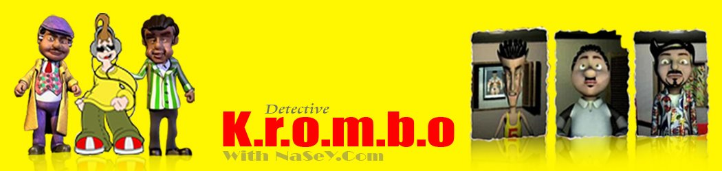 Detective Krombo With NaSeY.Com