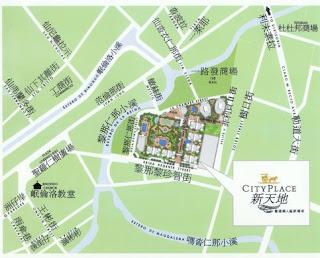 cityplace+megaworld+binondo+4.jpg