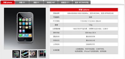 Apple targets the largest phone market as China Unicom sells iPhone in May