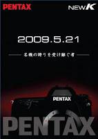 Pentax new K-series DSLR