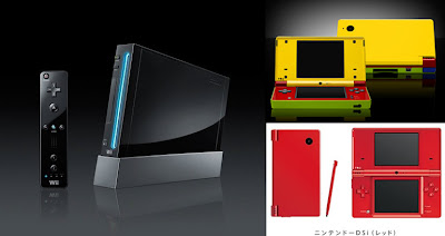 Black Nintendo Wii and red DSi to be available this summer