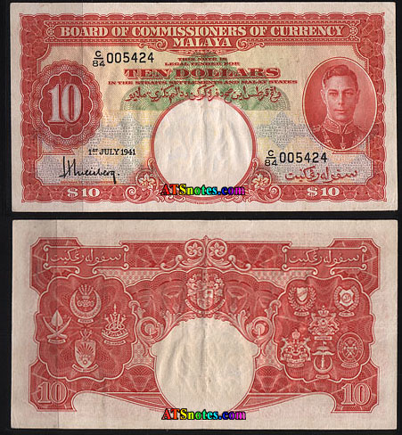 [Malayan+currency+1941.jpg]