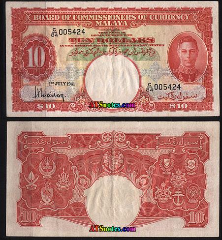 [Malayan+currency+1941.jpg]
