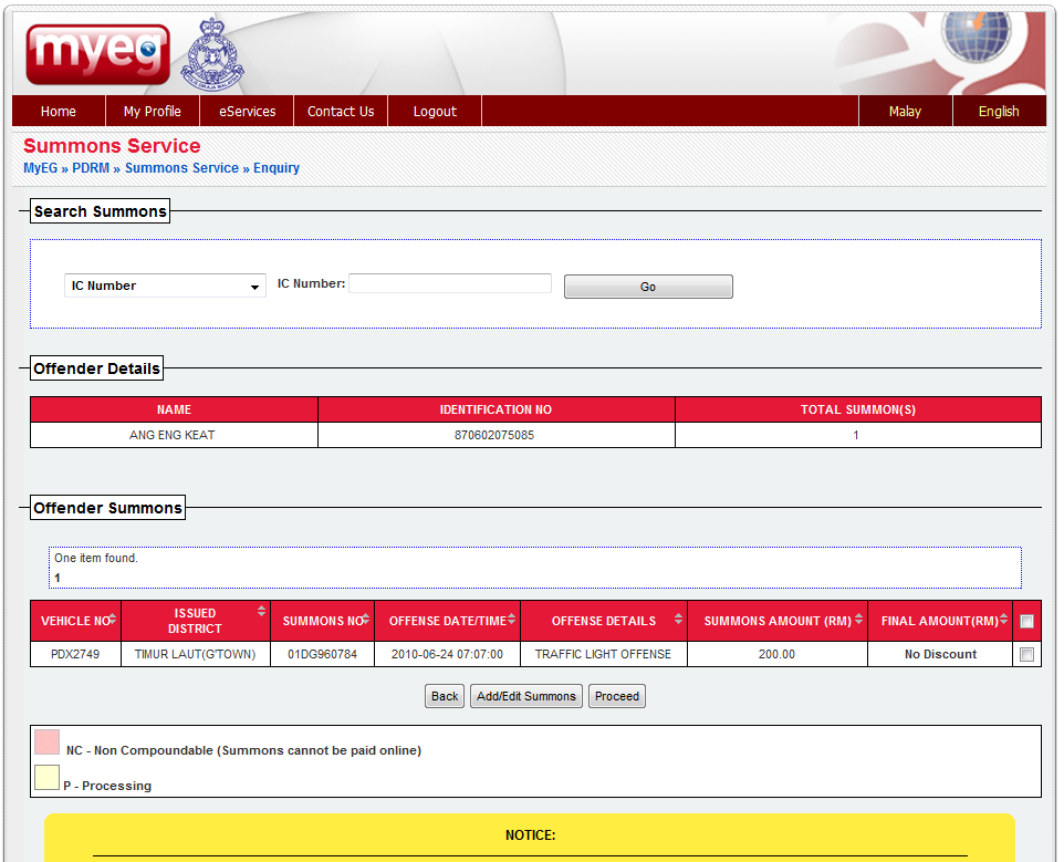 How To Check Saman Summons Via Android Phone Apps Misterleaf