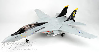 F-14 Jet Ducted Fan RC Airplane Images