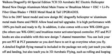 Walkera DragonFly 60 RC Electric Helicopter Description Images