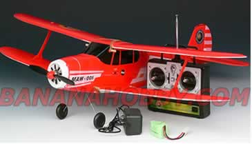 cheap beginner rc airplanes with Red C 17e Air Wecker Biplane on Rc Plane Epp moreover Cheap Rc Airplane Radios besides Art Tech Wing Dragon Plane additionally Sd Dragonfly Electric Rc Planes also Gas Powered Rc Helicopters.