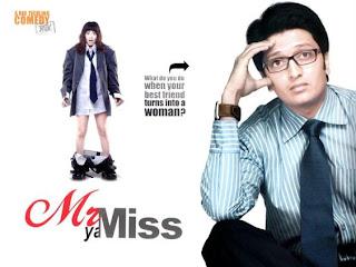 Mr Ya Miss (2005) SL YT - Aaftab Shivdasani, Antara Mali, Ritesh Deshmukh, Divya Dutta, Bharat Dabholkar