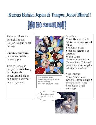 Kelas Bahasa Jepun DI Johor Bharu