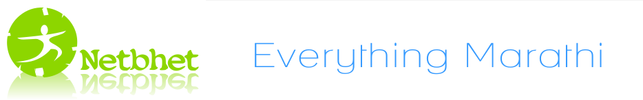 Marathi Fonts - Download Marathi fonts for free ! ५०० मराठी फाँट्स मोफत डाऊनलोड करा !