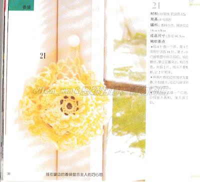 sache de flor de croche