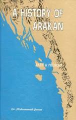 A History of ARAKAN