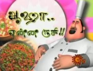 Aaha Enna Rusi 02-03-2013 – Sun Tv Show