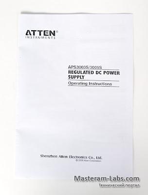 Инструкция лабораторного блока питания ATTEN APS 3003S