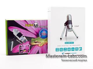 Цифровые USB-микроскопы Microsafe 1,3 MPx и Microsafe 2,0 MPx