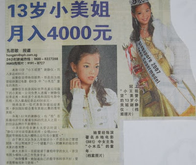 of singapore teen beauty queen kimberly chia, 13, can earn $4k a ...