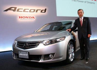 honda cars latest honda cars pictures