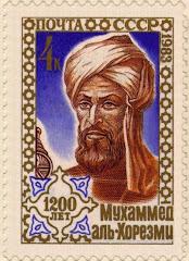 Muhammad ibn Musa al-Jwarizmi